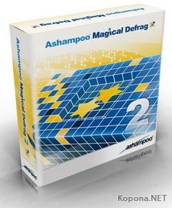 Ashampoo Magical Defrag 2.30