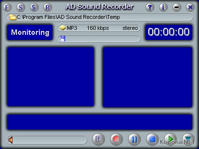 Adrosoft AD Sound Recorder v3.7.1