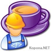 CoffeeCup HTML Editor 2008 Build 235