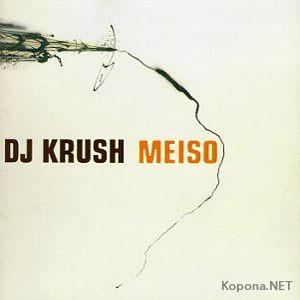Dj Krush - Meiso (1995)