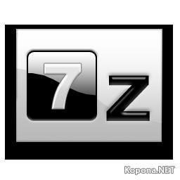 7-Zip 4.58 Alpha 9