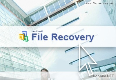 Active@ File Recovery 7.3 Build 103