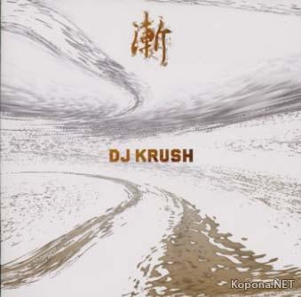 Dj Krush - Zen (2001)
