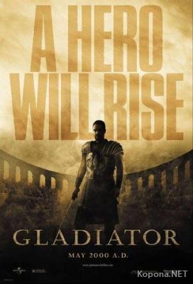 Гладиатор / Gladiator (2000) Extended Edition DVDRip