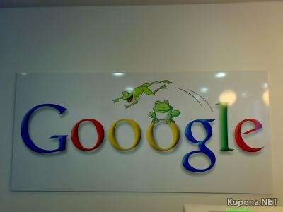 Французский офис Google (14 Фото)