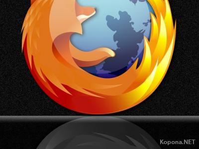 Mozilla Firefox 3.0 Beta 5