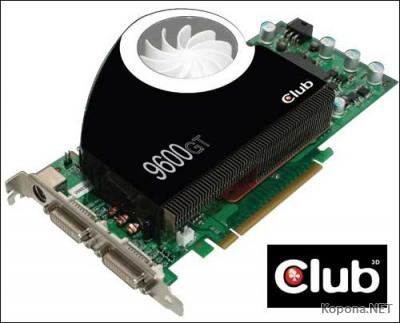 Club 3D 9600GT Overclock Edition с кулером Accelero X1