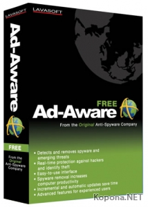 Ad-Aware 2008 7.1.0.1 Beta