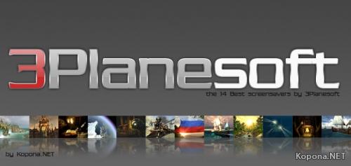 Лучшие скринсейверы от 3Planesoft + Serials