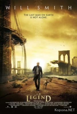 Я - легенда! / I Am Legend (2007) DVDRip