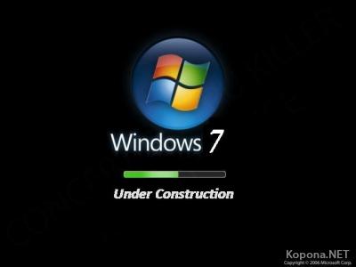 Первая бета-версия Windows 7 появится в 2009 году