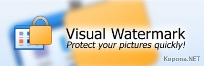 Visual Watermark v2.8