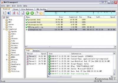 NetTransport v2.56a 396 Multilanguage