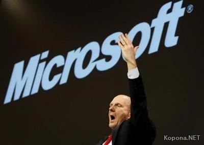 Microsoft дала Yahoo три недели на принятие решения