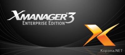 NetSarang Xmanager Enterprise v3.0.0145