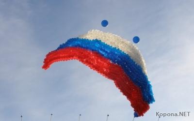Рунет празднует день рождения