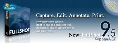 Inbit FullShot Enterprise v9.5.1.3
