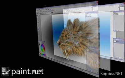Paint.NET 3.30 Final