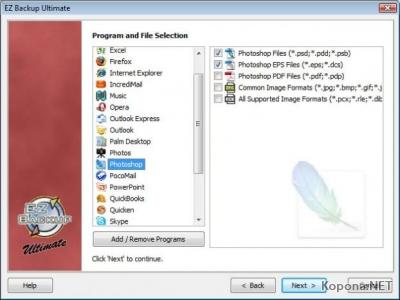 EZ Backup Ultimate v5.43