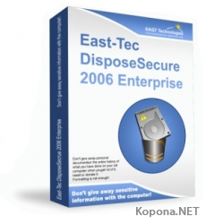 East-Tec Eraser 2008 8.9.1.100