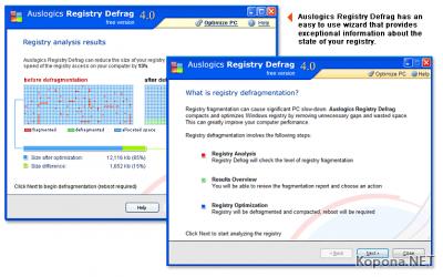 Auslogics Registry Defrag 4.19.96
