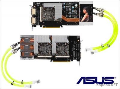 Анонс уникальной трёхъядерной видеокарты от ASUS