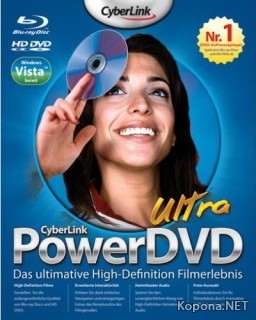 CyberLink PowerDVD Ultra v8.0.1513