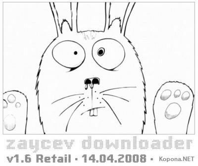 Zaycev Downloader 1.6 Retail