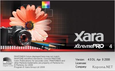 Xara Xtreme Pro v4.0.4916 DL