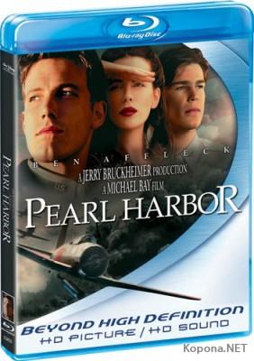 Перл Харбор / Pearl Harbor (2001) Blu-ray Disk Rip