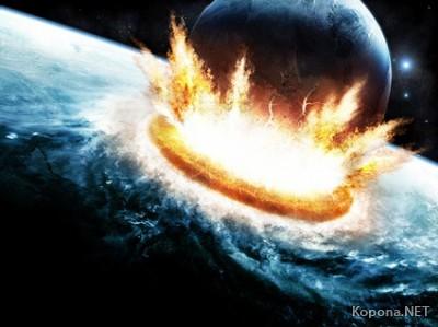 Апокалипсис назавтра: ждать или успокоиться?