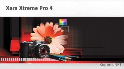 Xara Xtreme Pro 4.0.4966 DL