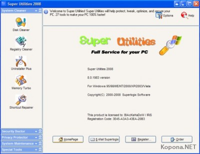 Super Utilities Pro 2008 8.0.1983