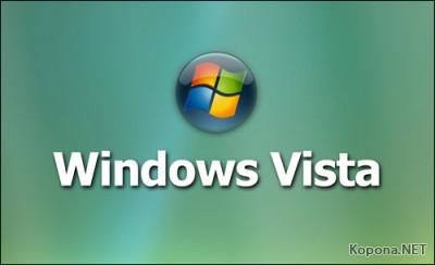 Vista на Mac выполняется быстрее, чем на PC?