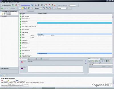 Multilizer 2007 Enterprise v7.1.1.509