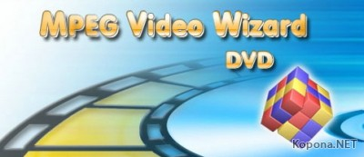 Womble MPEG Video Wizard DVD v03.2008 Multilanguage