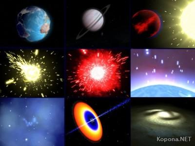MPL3D Solar System 1.0