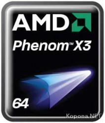 Официальный анонс трёх чипов AMD Phenom X3 серии 8000