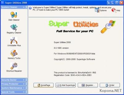 Super Utilities Pro 2008 8.0.1985