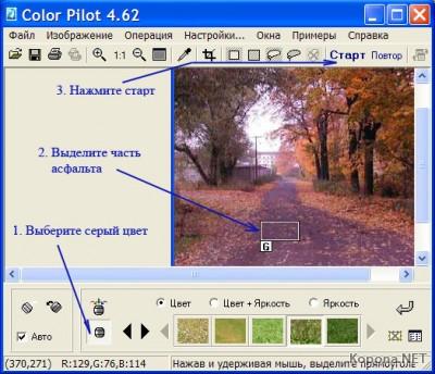 Color Pilot 4.80.01