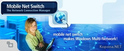 Mobile Net Switch v3.67