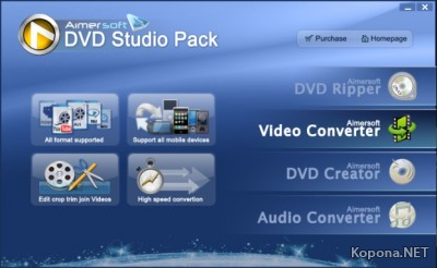 Aimersoft DVD Studio Pack 1.1.54