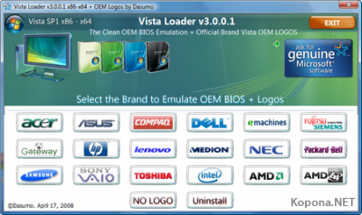 Vista Loader 3.0.0.1 для OEM активации Windows Vista SP1
