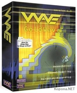 GoldWave v5.24