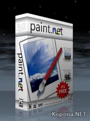 Paint.NET 3.31 Final