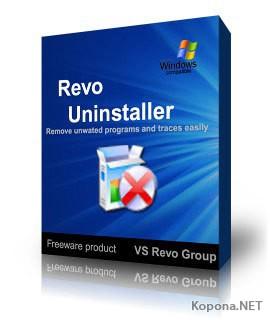 Revo Uninstaller 1.60