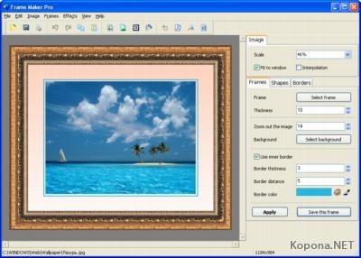 AMS Software Frame Maker Pro v2.54