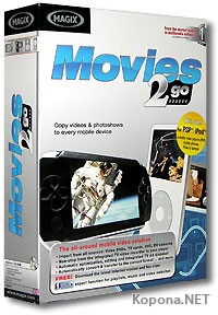 MAGIX Movies2go 2.0.1.3