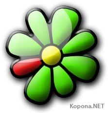 ICQ 6.0 Build 6059
