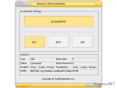 Azureus Ultra Accelerator 2.6.9